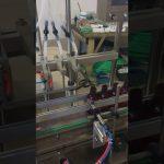 Masina de umplere a lichidului cu 4 sticle mici