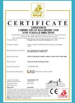 Certificatul CE al mașinii de spălat automate a sticlelor