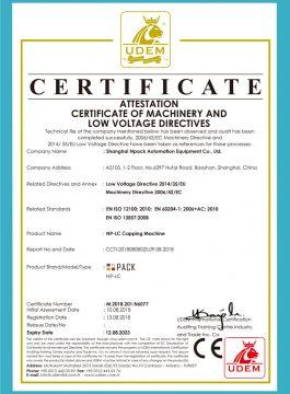 Certificatul CE al mașinii de captare