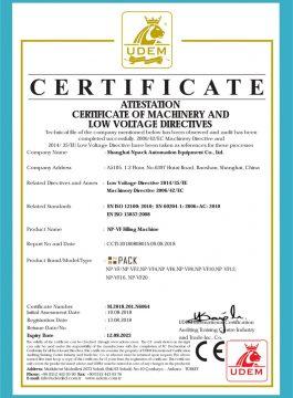 Certificat CE de mașină de umplere