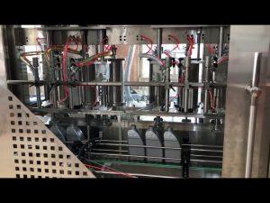 mașină automată de umplere a grăsimilor pentru lubrifianți