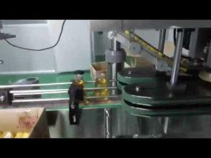 liniar complet de completare automată de ulei de motor