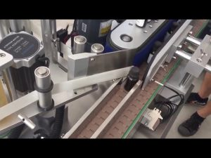 Masina de etichetare automata a autocolantului cu flacoane verticale cu flacoane de 3000 bph