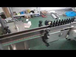 Masina de umplere a flaconului de unghii de 5 ml