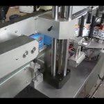 Masina automata de etichetare a autocolantului pentru sticle duble pentru sticle rotunde