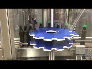 Ropp capac din șurub din aluminiu mașină de etanșare automată cu capac pentru sticlă de sticlă