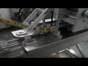 mașină automată de captare cu șurub cu butelie cu ax