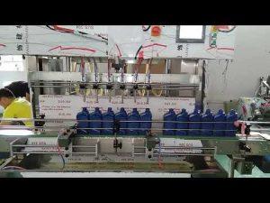 China mașină automată de umplere cu ulei de motor de 5000 ml pentru industria auto