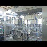 Mașină automată de umplere a borcanelor de ulei comestibil lichid liniar lichid vâscoase din fabrică