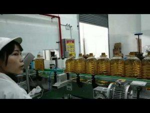 lubrifiant mobil motor hidraulic pompă auto mașină sticlă de umplere linie de producție mașină