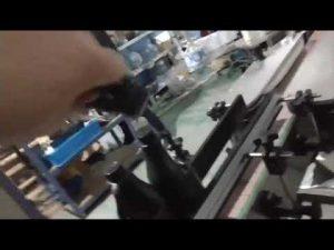 automată liniară sticlă liniară din sticlă din aluminiu